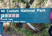 Mt Coolum Entry sign